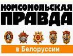Под Минском найдено тело журналиста «Комсомольской правды»