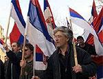 Боснийские сербы хотели штурмовать американское консульство