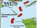 Украина утверждает, что добилась уступок от России по разделу Азовского моря