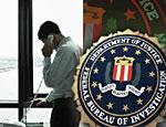 ФБР арестовало членов тайного общества торговцев порно
