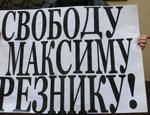 Всю неделю Генпрокуратуру РФ будут пикетировать оппозиционеры-одиночки