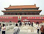 Китай рассказал миру о нарушениях прав человека в США