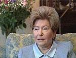 Вдова первого президента РФ посетит финальные игры Кубка Ельцина в Екатеринбурге