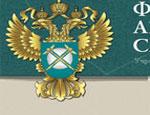 ФАС России направила официальное предостережение гендиректору «БазэлЦемент»
