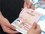 Львовские депутаты призвали МИД и милицию устранить мошенничество при выдаче польских виз