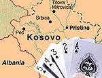 «Наши» хотят проникнуть в Евросоюз. Им помогут сербы