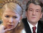 Ссора Ющенко и Тимошенко блокирует вступление Украины в НАТО