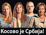 Косовские сербы получат от России гуманитарную помощь
