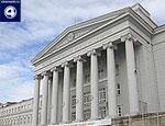 В Екатеринбурге студентов УГТУ-УПИ не пускают заниматься физкультурой и заставляют оплачивать медосмотр