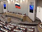 Госдума возмутилась работой правительства