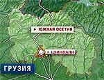 День независимости в Южной Осетии омрачен мощным взрывом