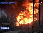 В Махачкале взорвалась цистерна с нефтью