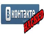 Социальную сеть «ВКонтакте» обвиняют в распространении порно