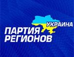 3 апреля в Харькове пройдет митинг против вступления в НАТО