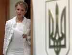 Секретариат Ющенко предложит Тимошенко изгнать Черноморский флот
