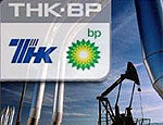 ТНК-BP понесла первую кадровую потерю