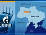 Украина надеется на дешевый газ и утверждает, что переговоры с «Газпромом» затягиваются из-за политической нестабильности в Киеве