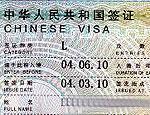 Китайские мультивизы временно не выдаются