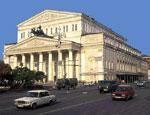 В центре Москвы горит Большой театр