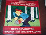 «Выпал из окна курилки второй раз за месяц»: за что увольняют в российских конторах