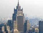 МИД России официально заявило о «черном списке» украинских политиков