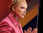 Эксперты раскритиковали Тимошенко за планы по распродаже стратегических предприятий