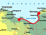 РЖД планируют подписать контракт с Ливией на 2 млрд. евро