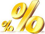 С начала года инфляция в Приднестровье составила 10,7%