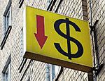 Блок Тимошенко открещивается от обвала курса доллара на Украине