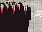 ФСФС может вдвое сократить число управляющих компаний