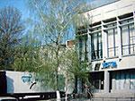 В Приднестровье выставлен на продажу государственный пакет акций ЗАО «Швейная фирма «Вестра»
