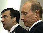 Путин в разговоре с Саакашвили расставил все точки над «i»