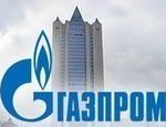 «Газпром» дал Украине отсрочку до 2011 года