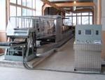В Ивано-Франковской области обещают открыть самое современное в Европе производство бумажных мешков