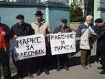 В День рождения Ильича пожилые философы-марксисты провели акцию протеста в центре столицы (ФОТО)