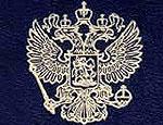 Институт полпредов президента нуждается в реформе – российский эксперт