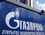 Газпром обнародовал планы увеличения добычи топлива