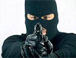 В Днепропетровске, ограбив отделении одного из банков, преступник завладел 30 тыс. долларов и 35 тыс. гривен
