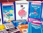 Республиканская программа «Учебник» будет финансироваться исключительно из госбюджета Приднестровья