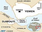Брат Осамы Бен Ладена построит мост между Азией и Африкой