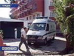 В Анталье погибла туристка из России