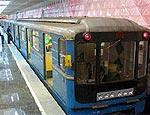 Донецкому метро грозит затопление