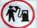 ФАС обвиняет нефтяные компании в ценовом сговоре: обзор прессы