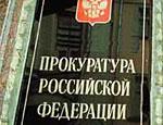 Петербургскую прокуратуру наделили законодательными полномочиями