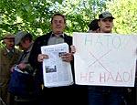 Горсовет Донецка объявил город территорией, свободной от иностранных военных блоков