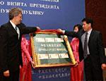 В Китае издали первое собрание речей Дмитрия Медведева