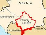 Международная ассоциация юристов осуждает признание Косово