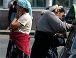 Итальянские власти призывают румынских цыган оставлять детей дома