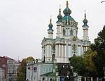 Ющенко отдал знаменитую Андреевскую церковь раскольникам