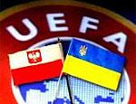 В сентябре во Львове начнется строительство стадиона к Евро-2012